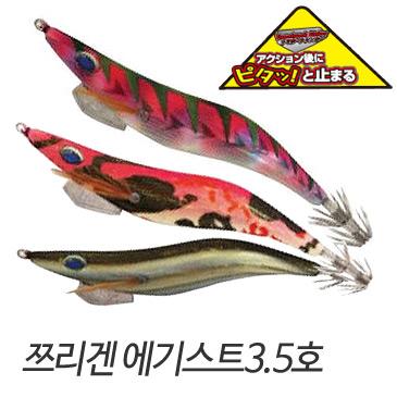 쯔리겐 에기스트3.5호/에기루어/무늬오징어/에깅낚시